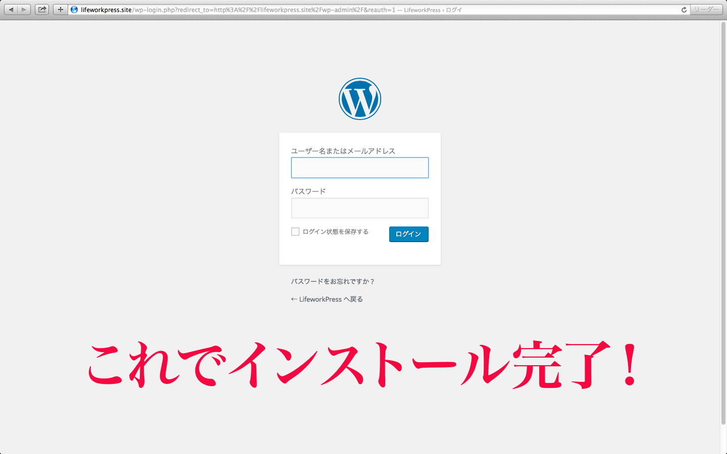 Wordpressinstall4